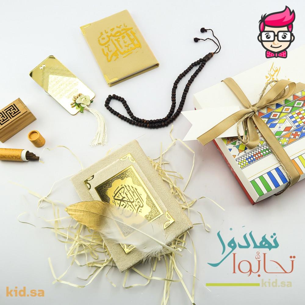 صورة تعبر عن محتويات هدية رمضان