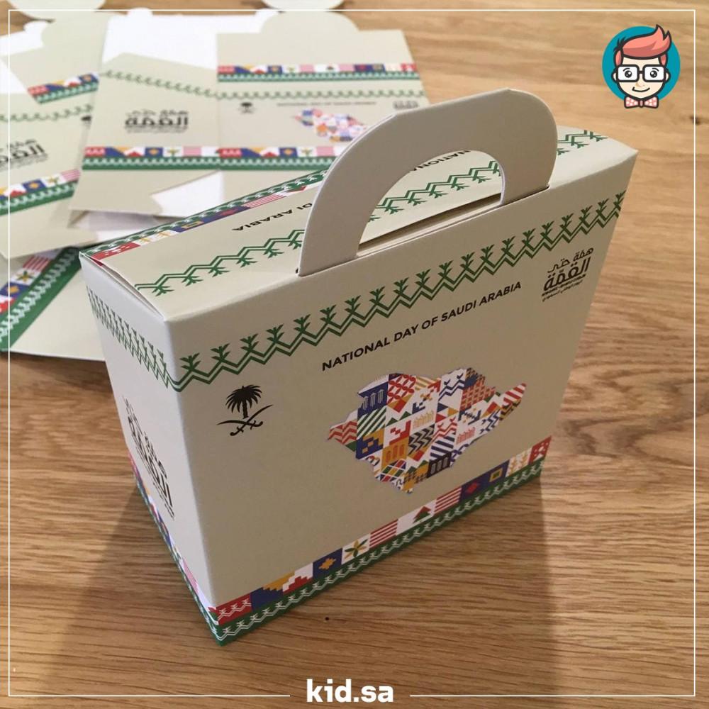 علب توزيعات هدايا اليوم الوطني للاطفال 2021