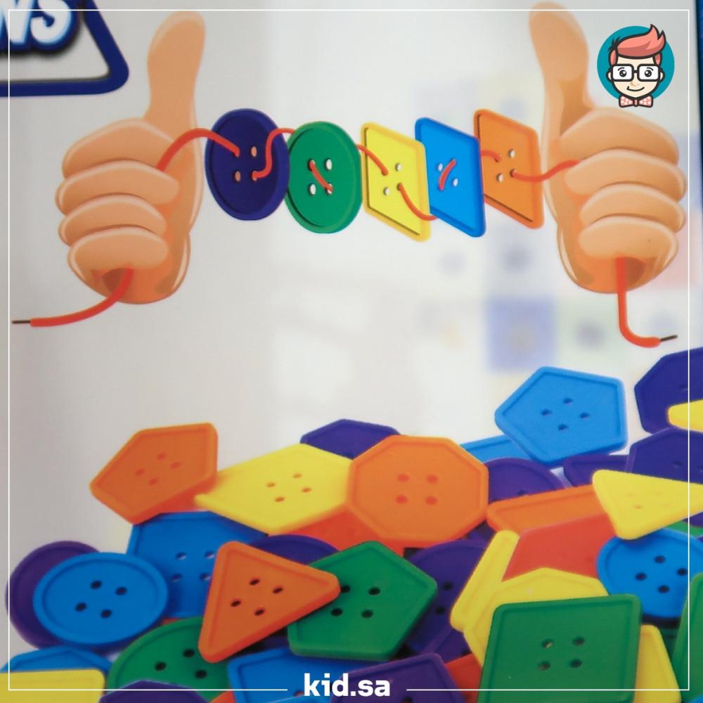 لعبة جماعية للاطفال