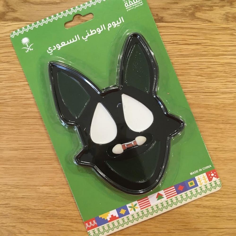ادوات مكياج اليوم الوطني للرسم على الوجوه