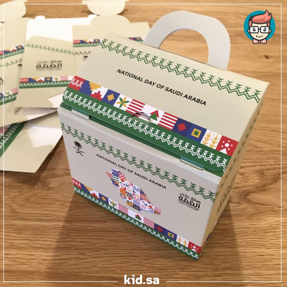 علب توزيعات هدايا اليوم الوطني للاطفال جديدة