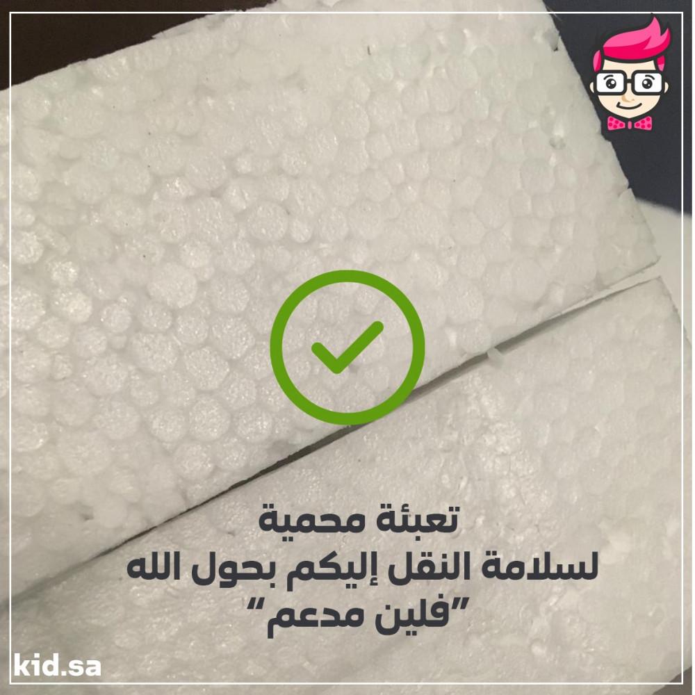 تغليف زينة رمضان امن باذن الله عز وجل