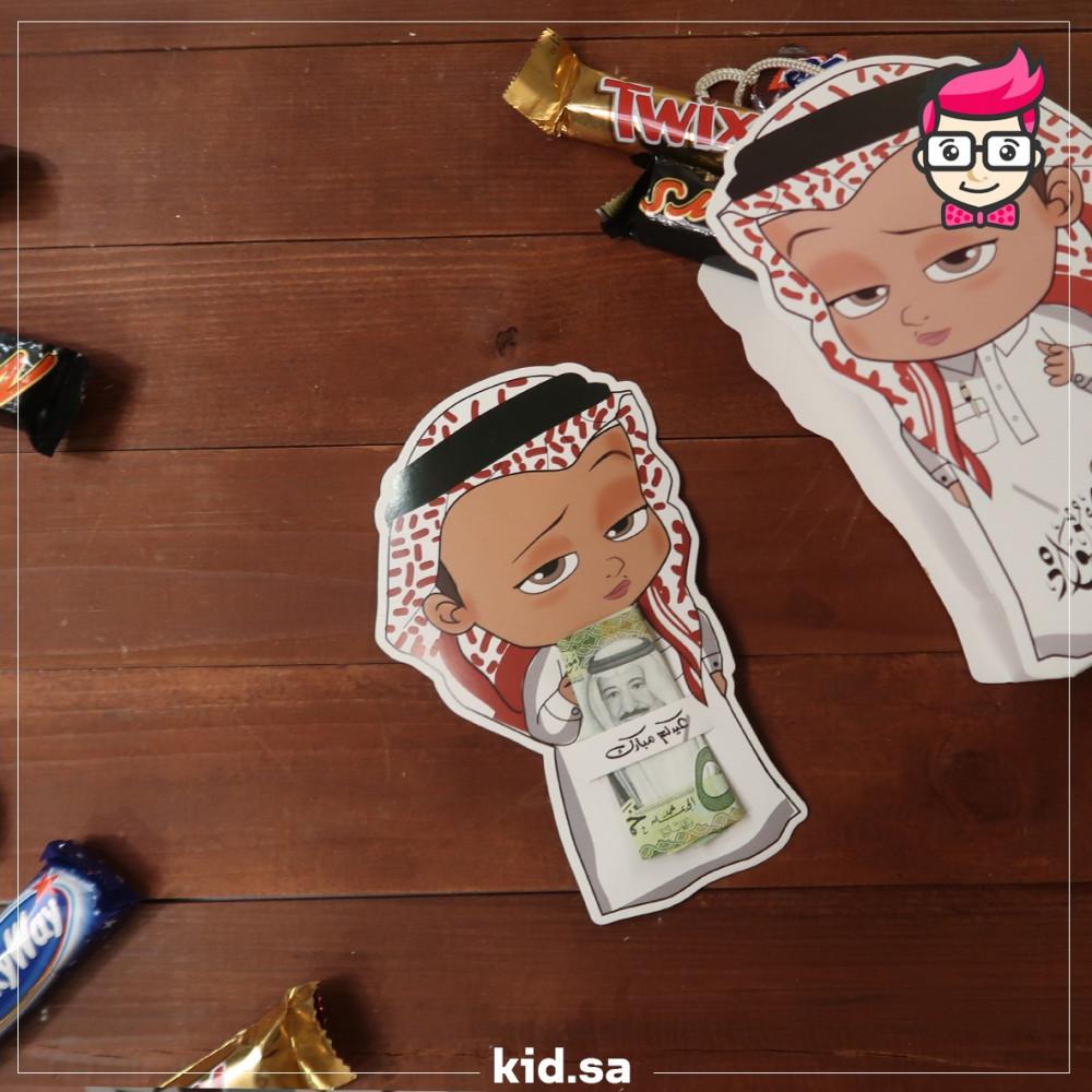 أفكار توزيعات العيد للاطفال