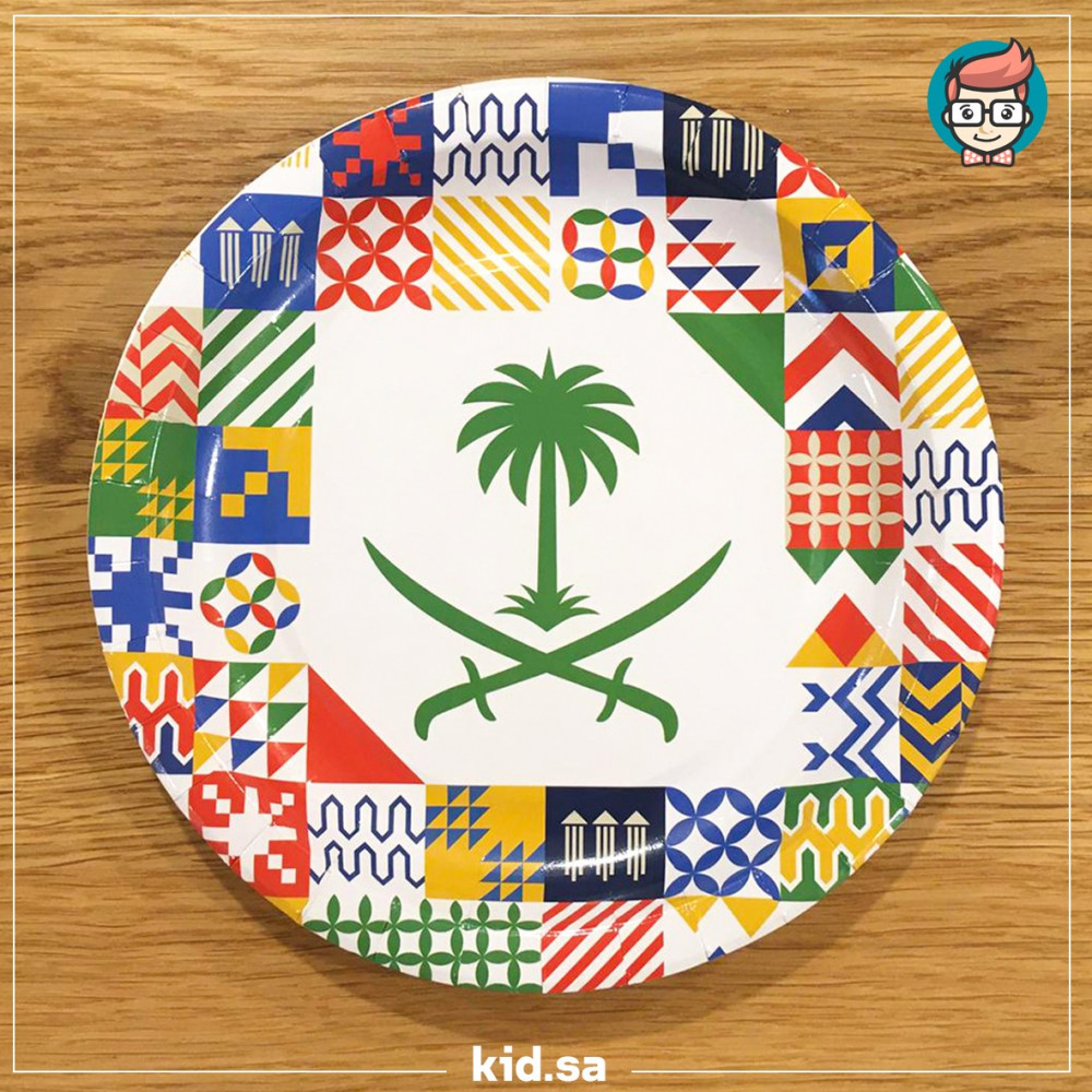 صحون ورقية بتصميم اليوم الوطني السعودي 2021