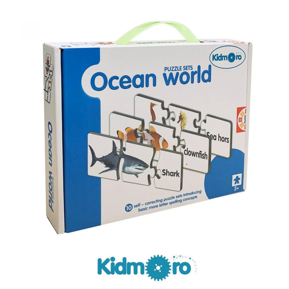 تعليم الاطفال اسماء الكائنات البحرية