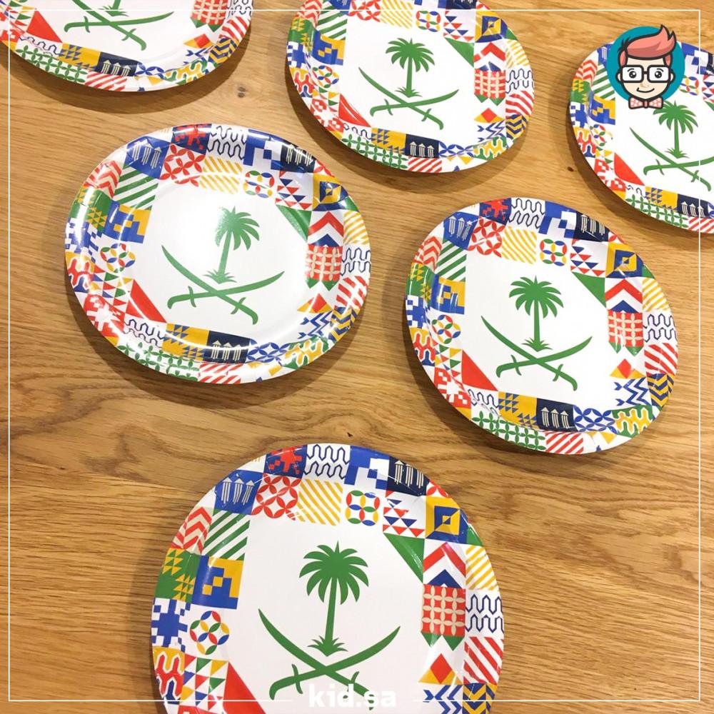 صحون ورقية بتصميم اليوم الوطني السعودي 91