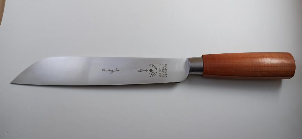 سكين ابو شوكة جاوي عريض مقاس 9