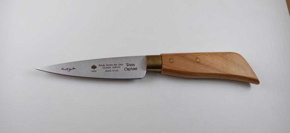 سكين ابو شوكة 12