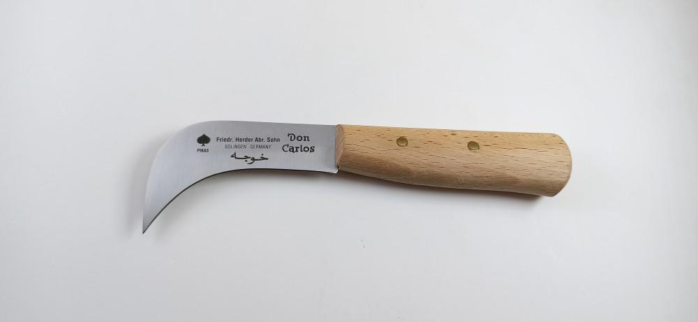 سكين ابو شوكة 8
