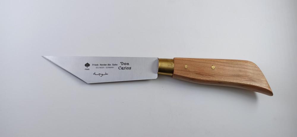 سكين ابو شوكة 13
