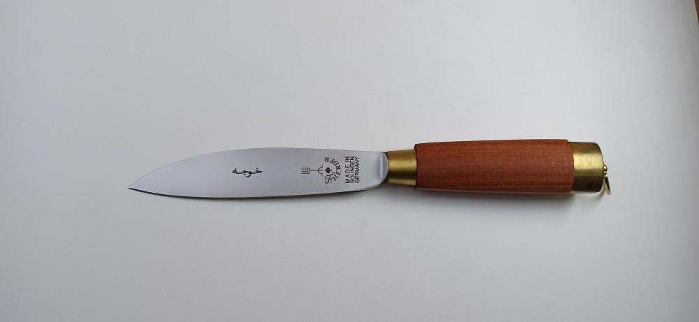 سكين ابو شوكة جاوي ابو حلقه مقاس 5
