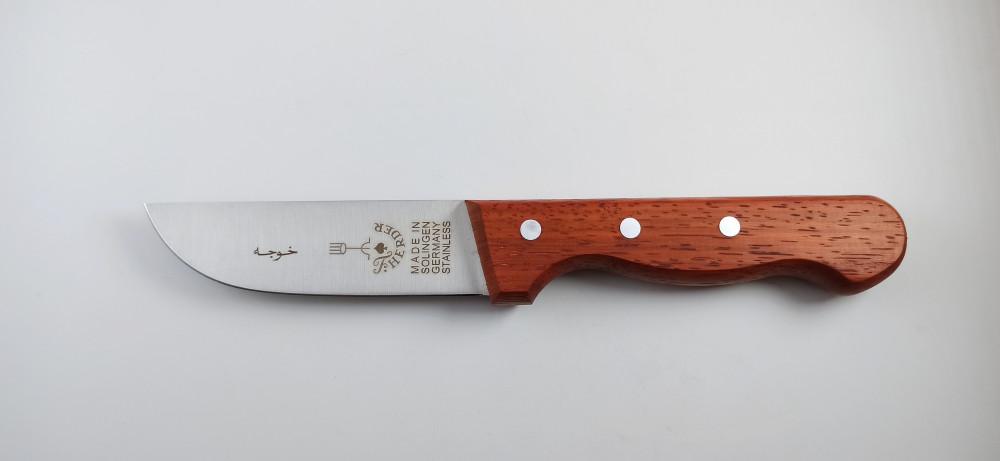 سكين ام شوكه جزار ستانلس ستيل مقاس 12