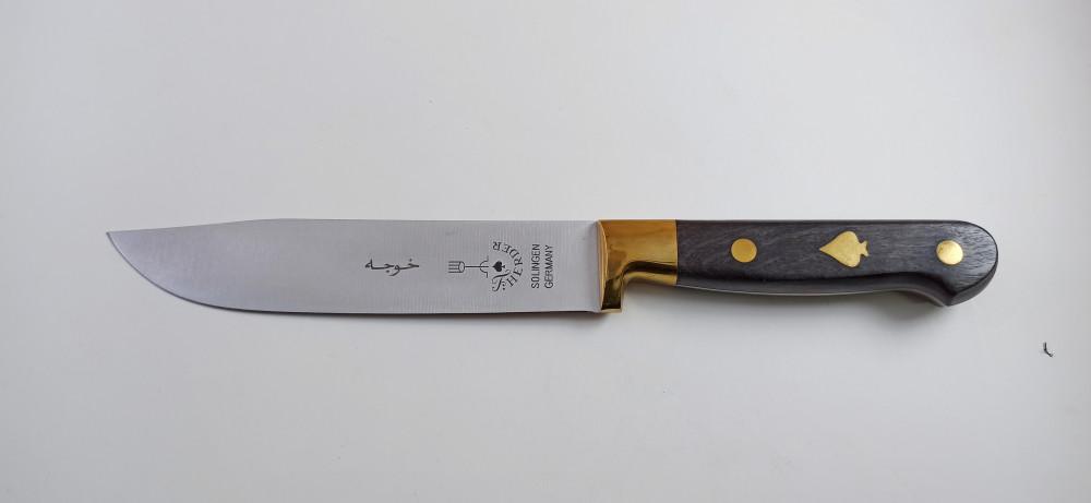 سكين ابو شوكة حضرمي كاربون ستيل مقاس 6 أسود
