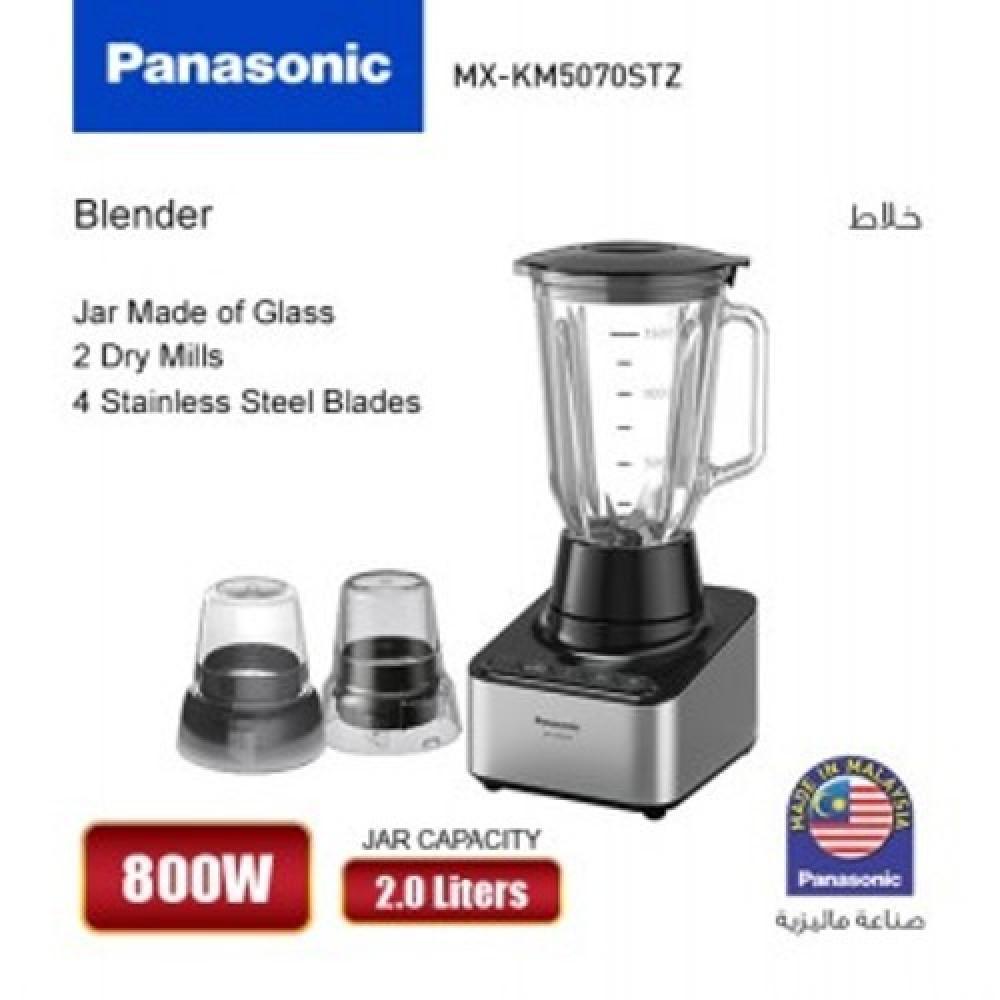 خلاط باناسونيك ماليزي Panasonic MK-KM5070STZ