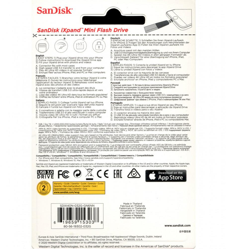فلاش ميموري 32GBللايفون-SANDISK