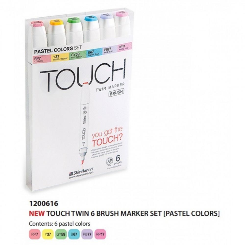 الوان تاتش بروش 6 ألوان درجات هادئة