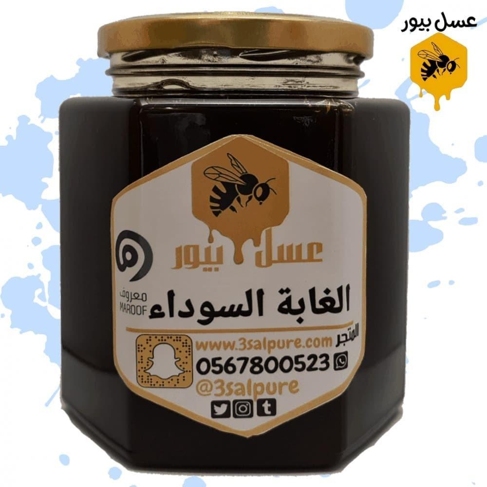 عسل الغابة السوداء ,فوائد العسل ,محلات العسل ,فوائد عسل الغابة السوداء