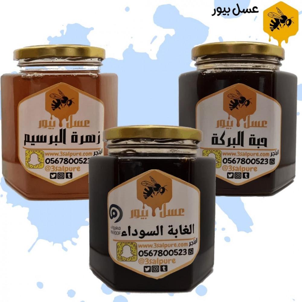 عسل أصلي,عروض العسل,عسل بيور,افضل انواع العسل,أنواع العسل,محل عسل,