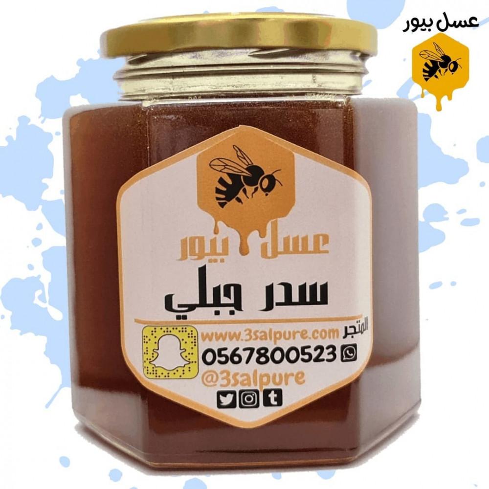 عسل السدر الجبلي, عسل سدر جبلي  ,فوائد العسل ,محلات العسل فواءد العسل