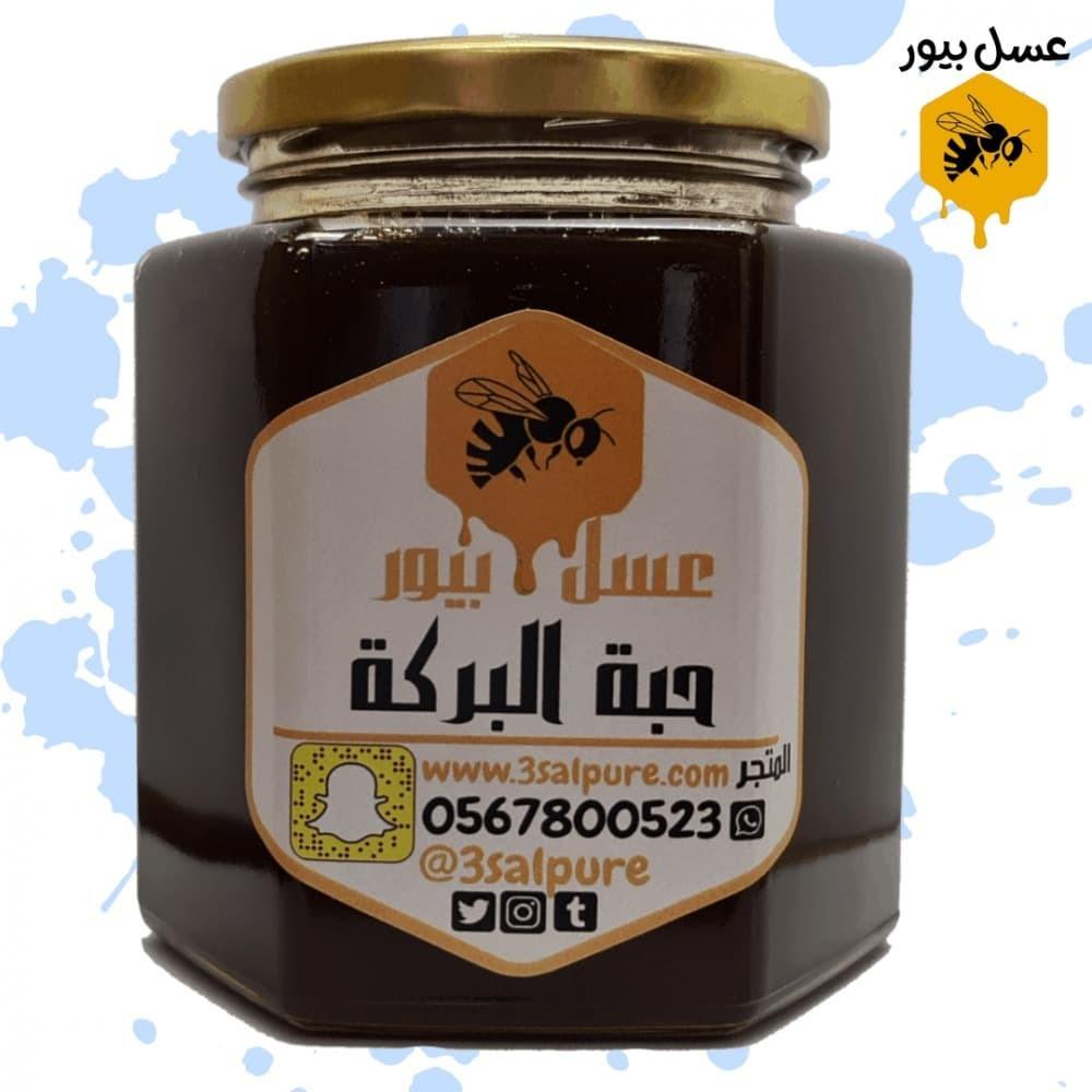 عسل حبة البركة , فوائد العسل  ,فواءد العسل ,عسل طبيعي