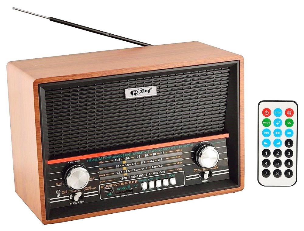 راديو كلاسيكي MD2002BT محمول مع مشغل صوتيات قنوات  AM FM SW