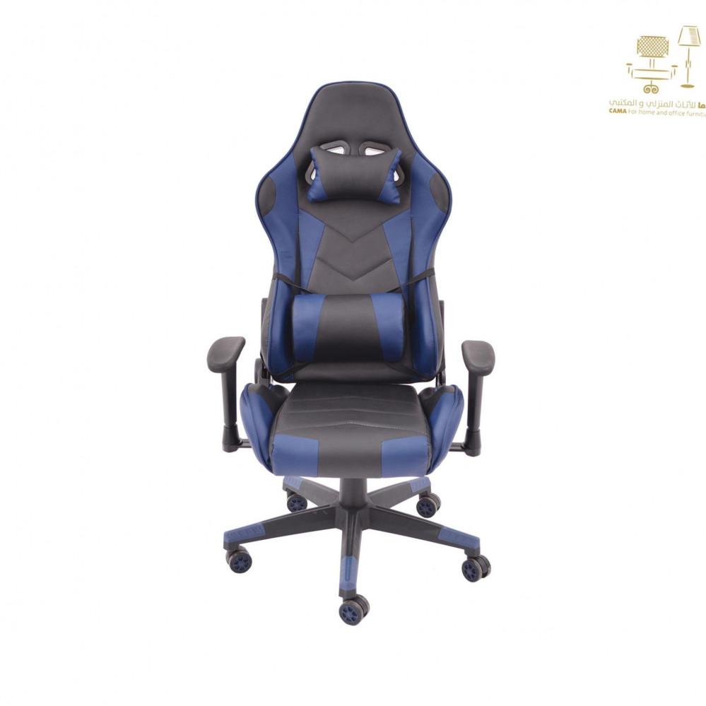 كرسي العاب كحلي C-009-622-2 من كاما