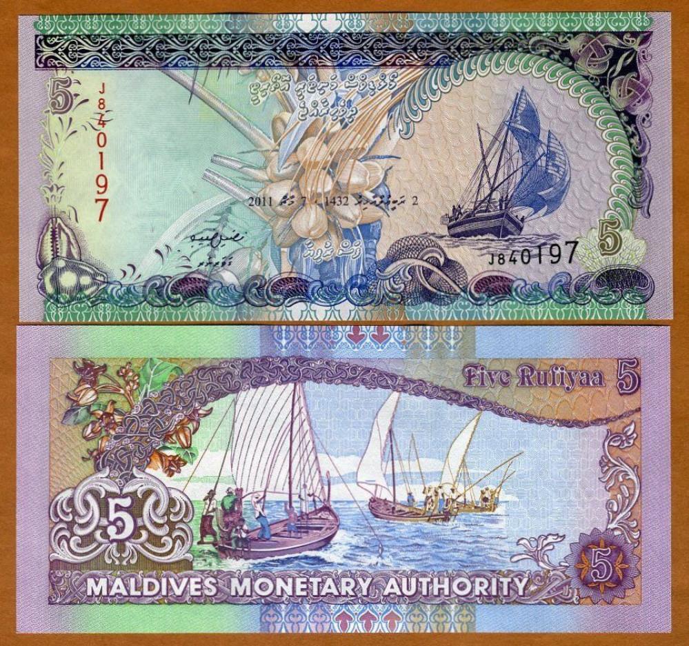 جزر المالديف فئة 5 روفيا أنسر إصدار قديم متجر سلة العملات أون لاين