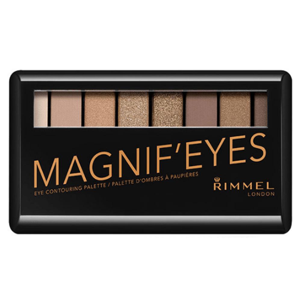 مجموعة ظلال عيون ماغنفايز من ريميل لندن 001