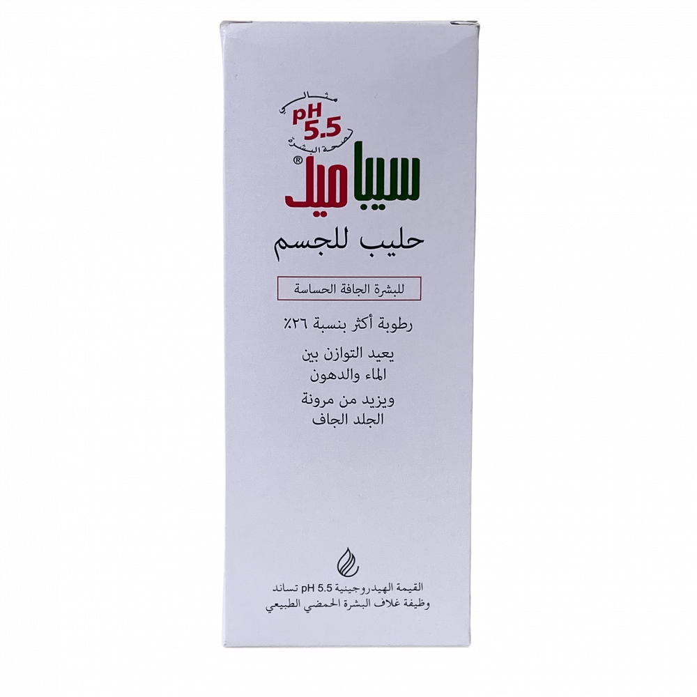 حليب للجسم للبشرة الجافة الحساسة سيباميد - 200مل