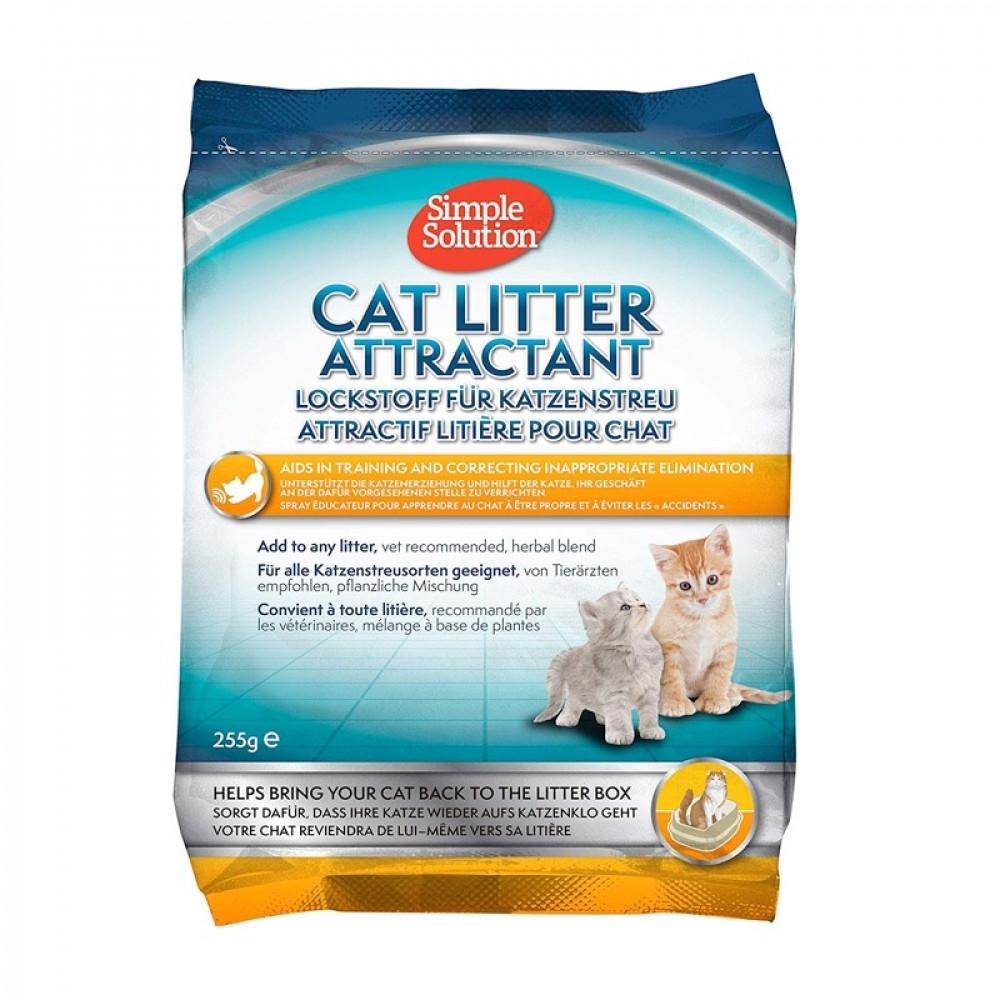 حبيبات لتدريب القطط على الحوض 225غ