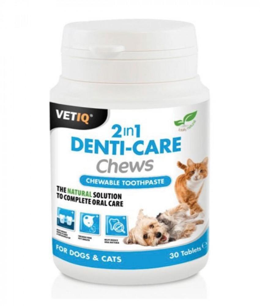 اقراص 2 في 1 عناية الفم و الاسنان 30 حبة