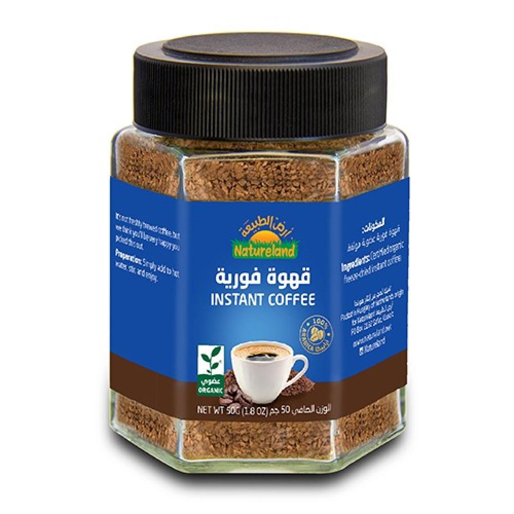 قهوة فورية عضوي 50 جرام