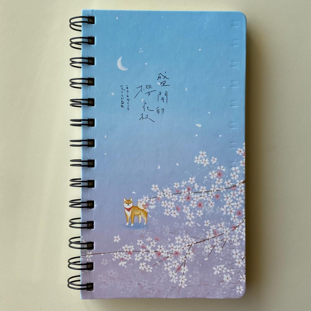 دفتر ساكورا والكلب 80ورقة