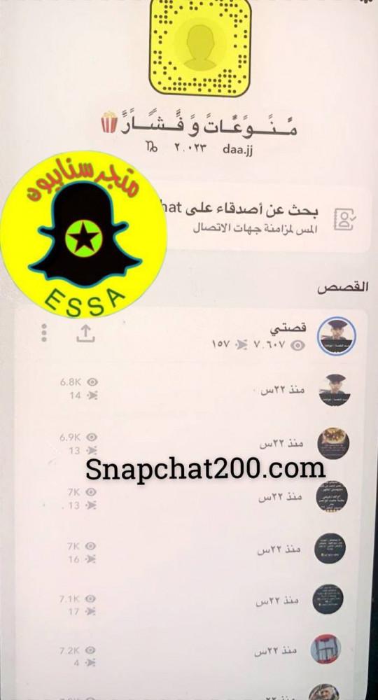 متجر يوزرات سناب