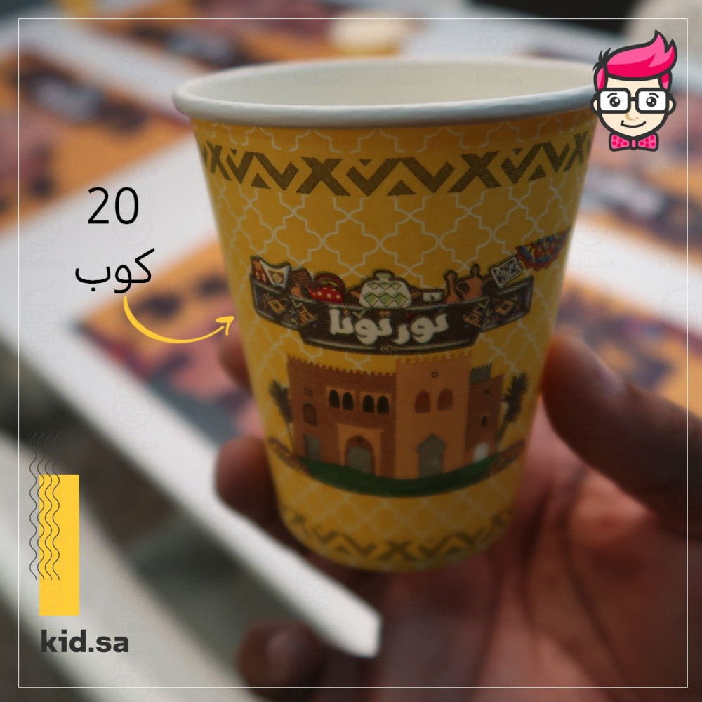 ثيمات اكواب رمضان 2021