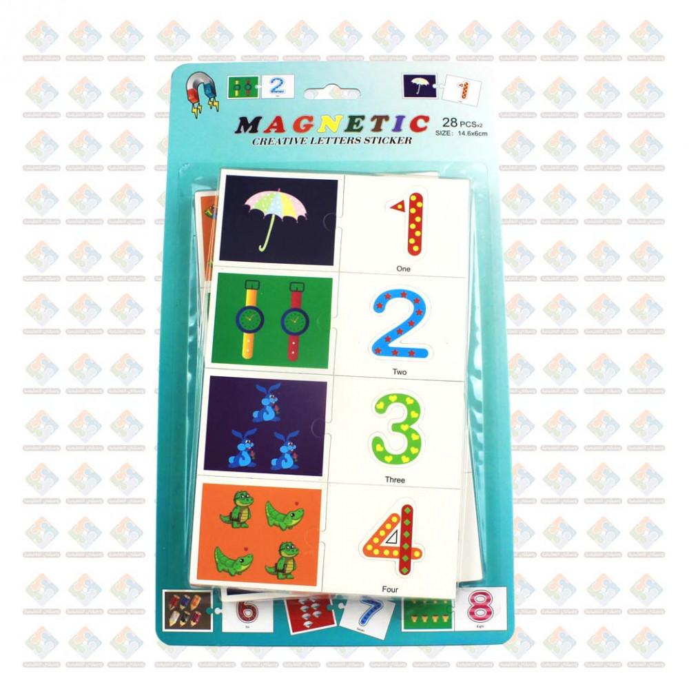 بطاقات تعليمية مغناطيسية الأرقام - متجر وسيلتي التعليمية
