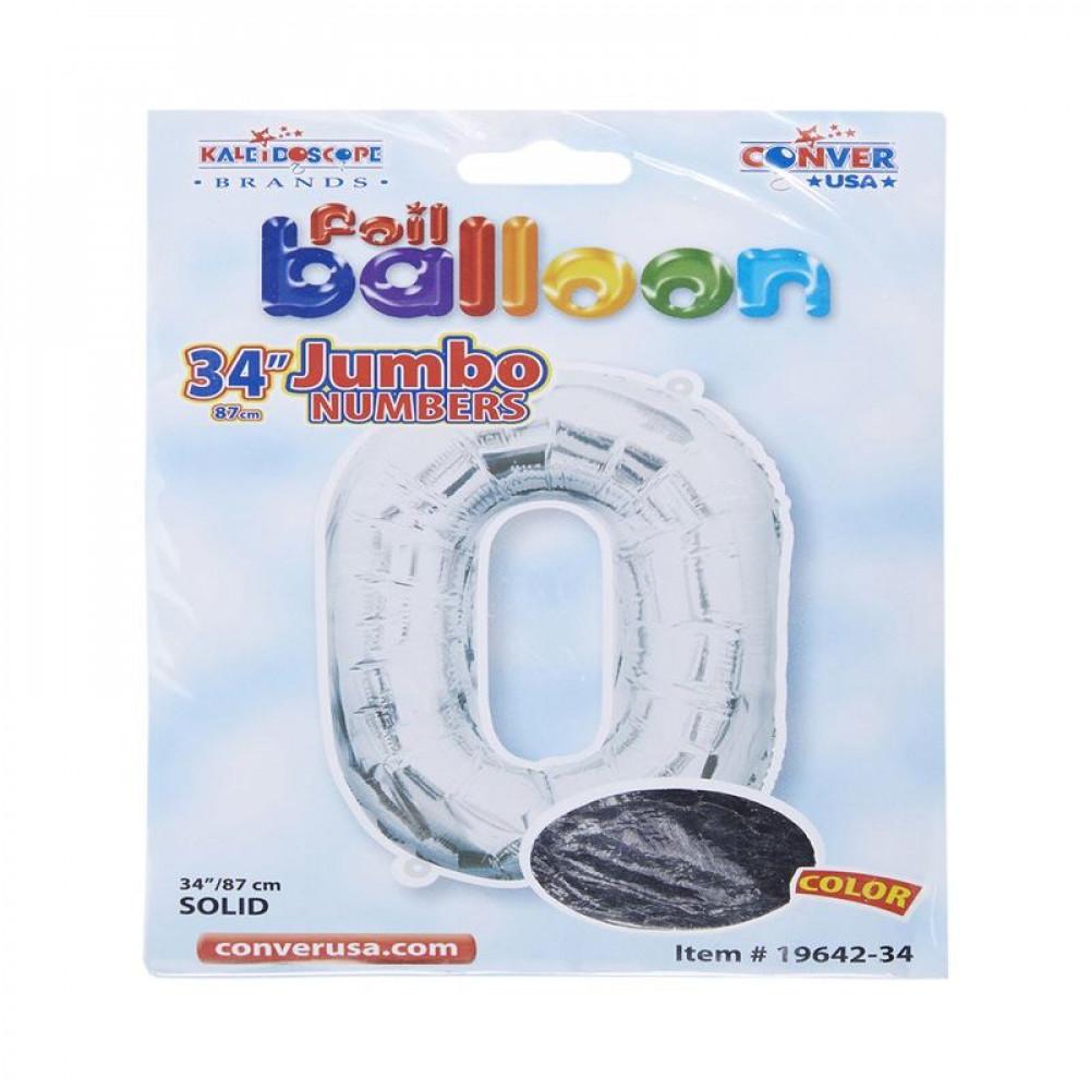 بالون فضي, بالون رقم 0, Silver Balloon