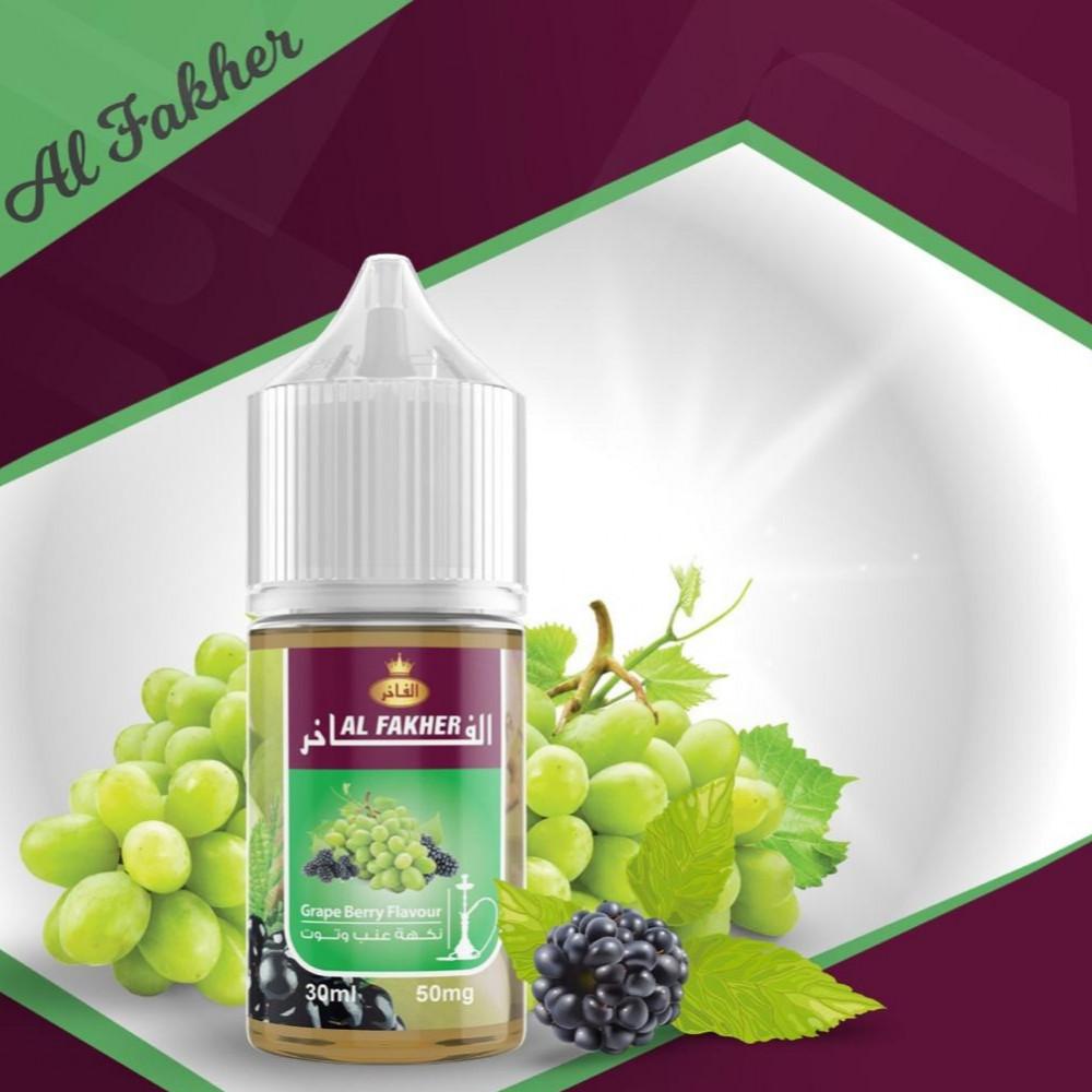 نكهة الفاخر عنب توت سولت نيكوتين - Al Fakher Grape Berry
