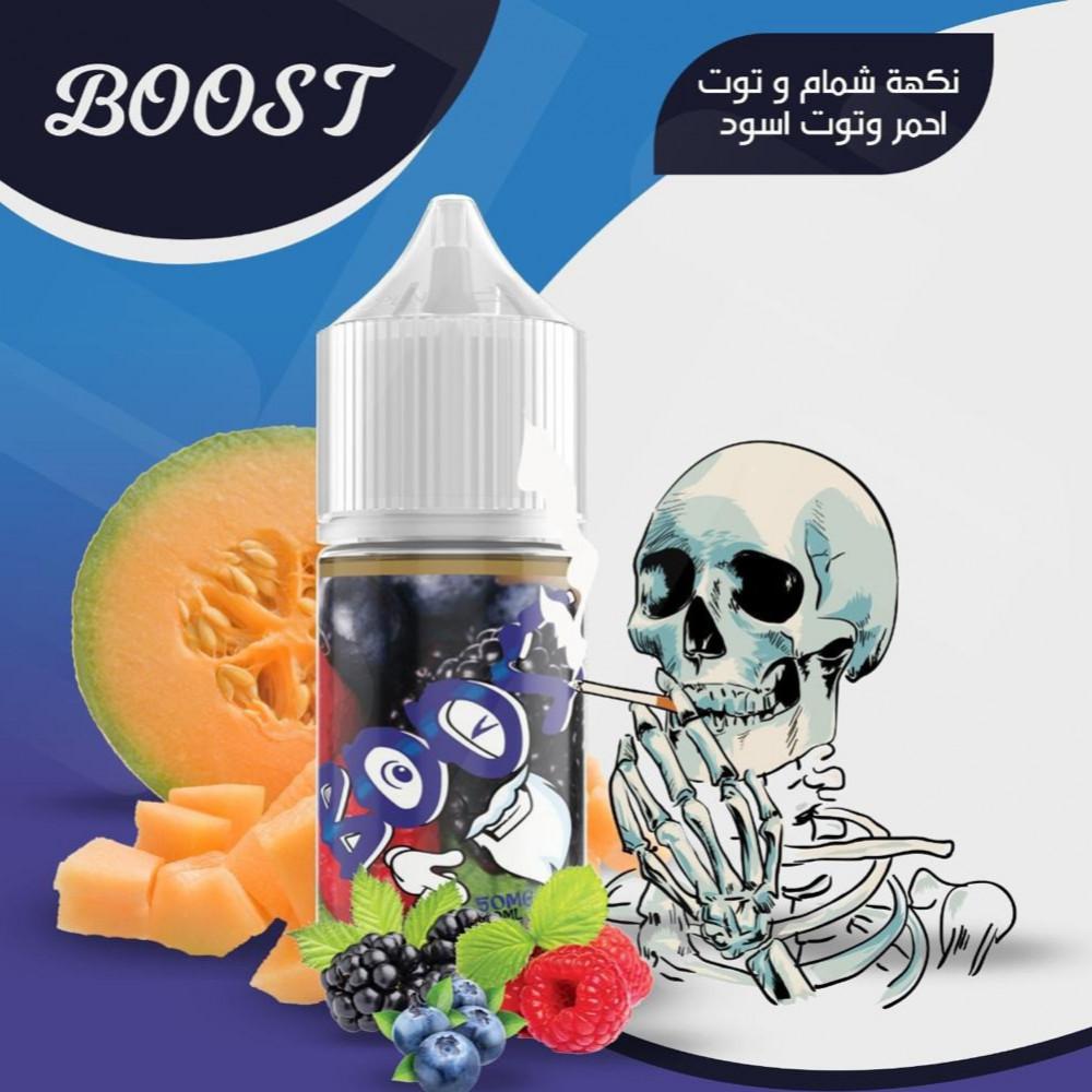 نكهة بوست سولت نيكوتين BOOST Salt