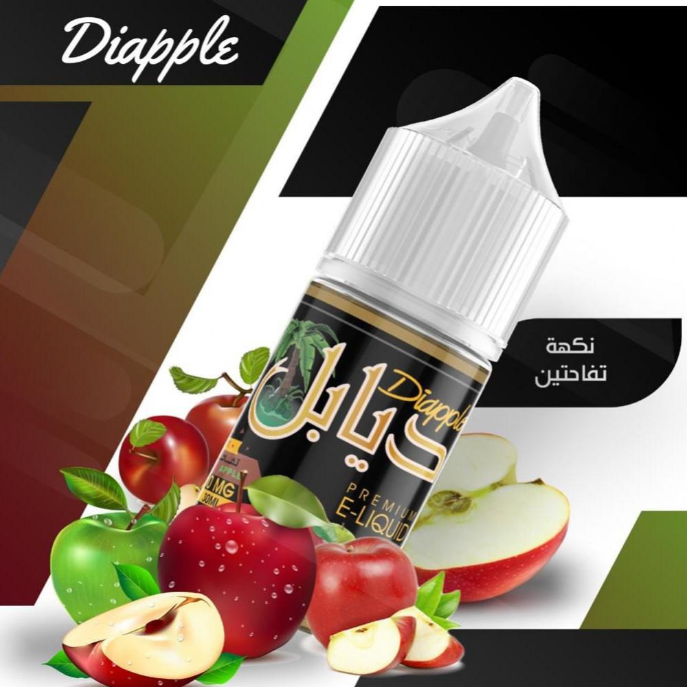 نكهة ديابل تفاحتين سولت نيكوتين  salt