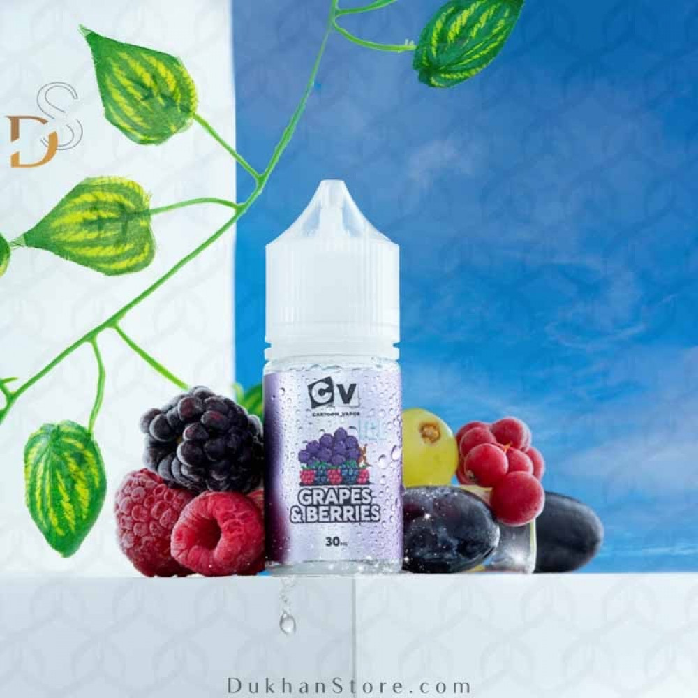 نكهة سي في ايس عنب توت سولت نيكوتين CV GRAPES  BERRIES ICE Salt