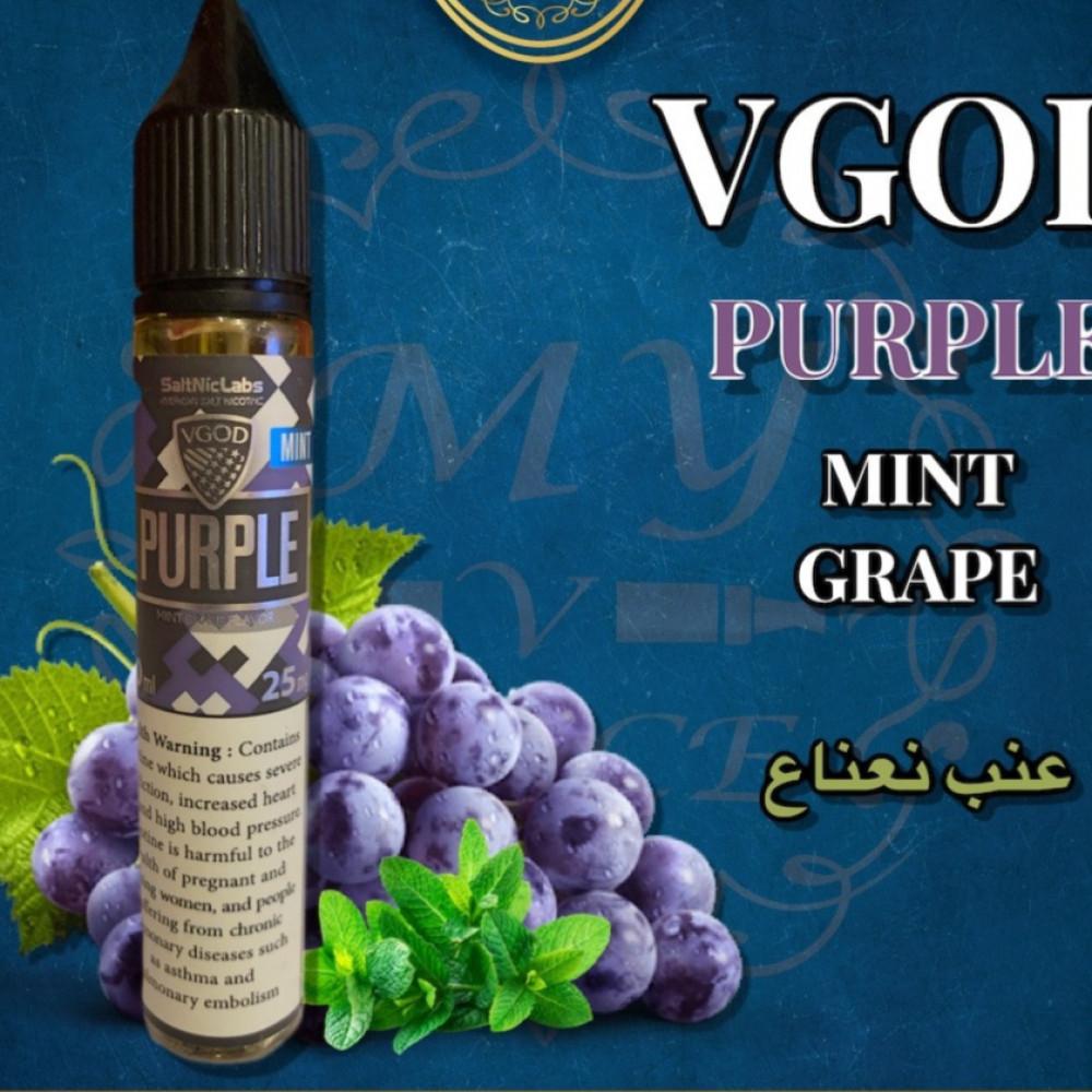 نكهة فيقود نعناع عنب سولت نيكوتين VGOD PURPLE MINT Salt