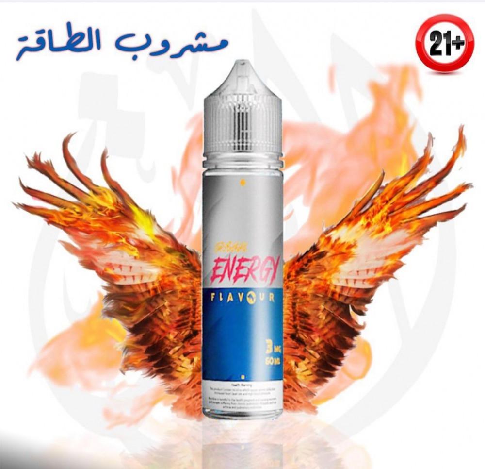 تكهة  شراب الطاقة ريد بول ايس - origin ENERGY FLAVOR ICE  - 60ML