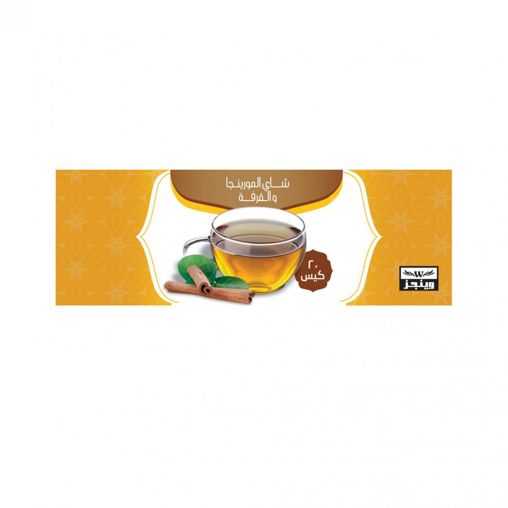 كيفية عمل شاي المورينجا - متجر دايتشن