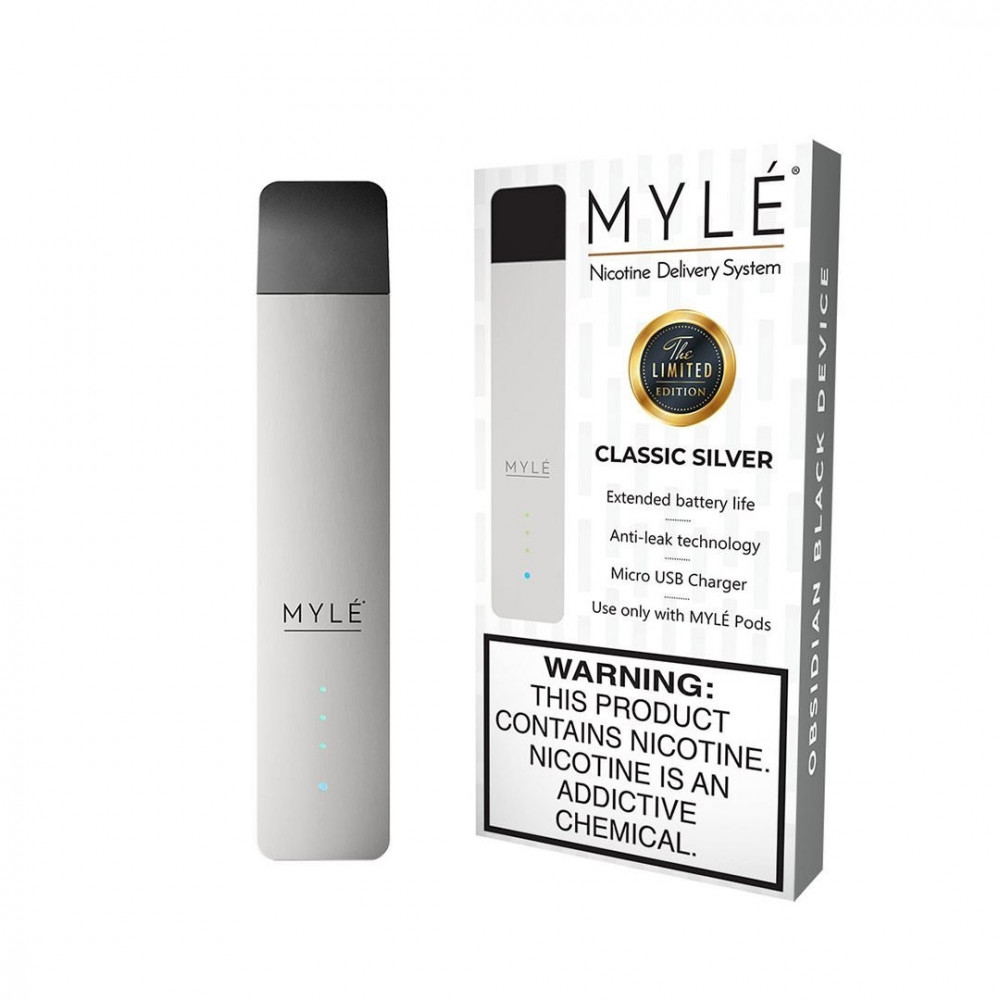 سحبة سيجارة مايلي ماجناتيك الجديد - MYLE Magnetic Kit - شيشة سيجارة نك