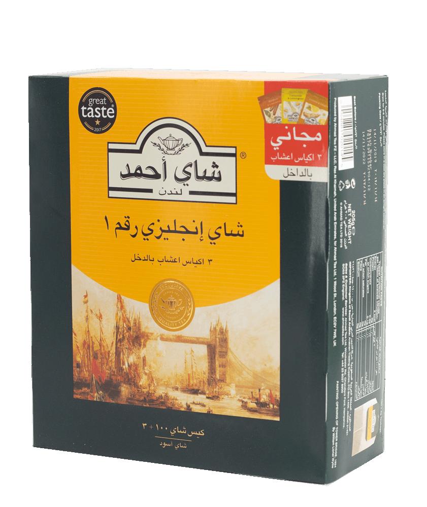 بياك-احمد-شاي-إنجليزي-رقم-1-شاي