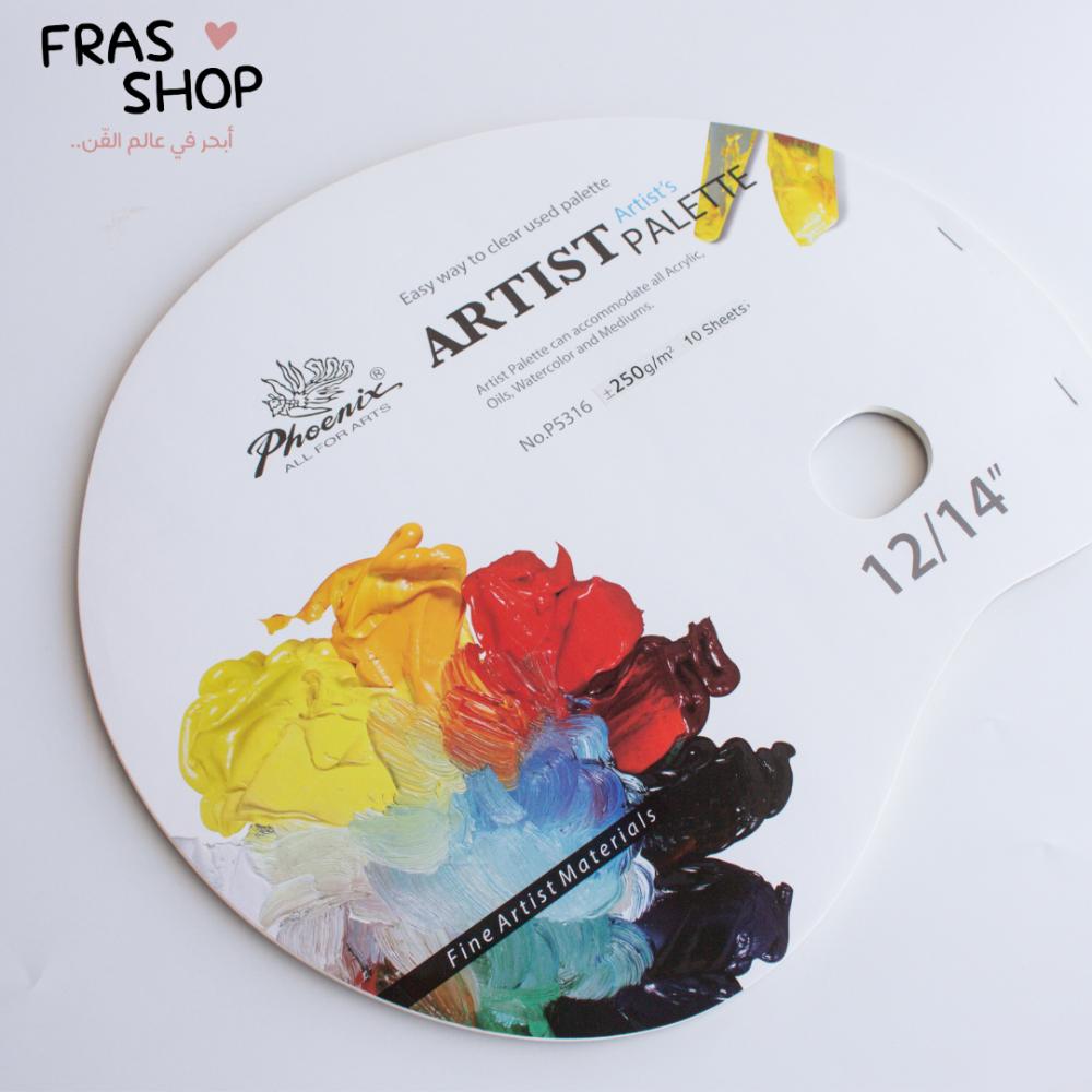 Artist Palette Phoenix