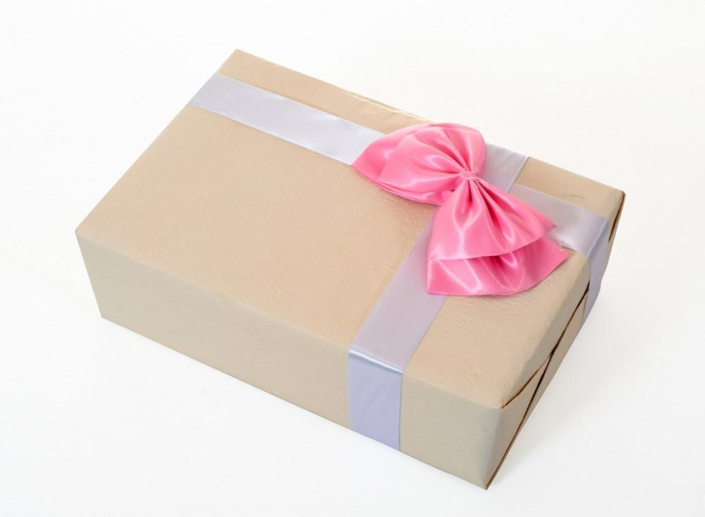 هدية عاملات منزليات