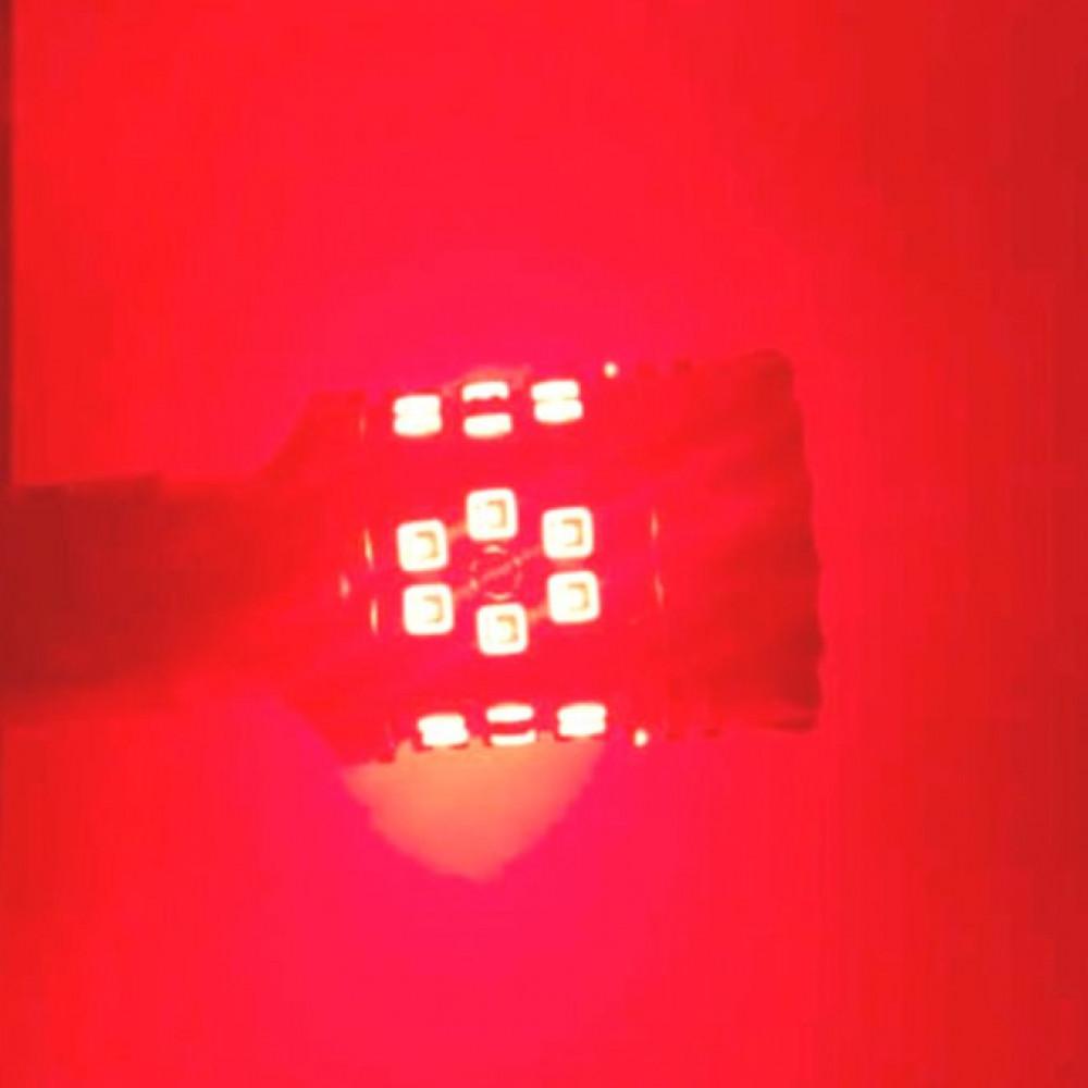 ليد فرامل احمر ليد بريك سيارات قوي RED Brake LED T20 7443