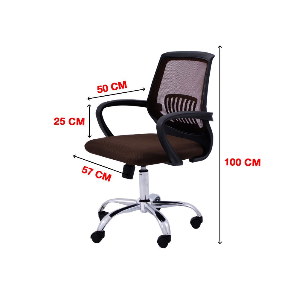 كرسي كاما شبك بني متحرك zh-415